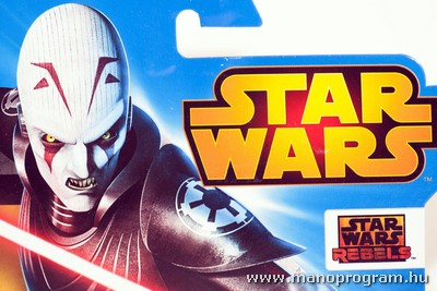 Hot Wheels Star Wars - The Inquisitor